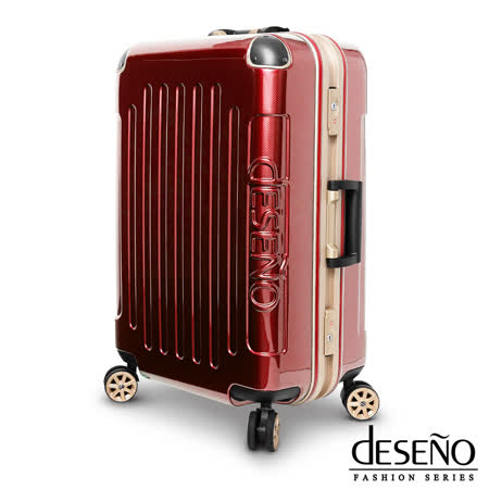 Deseno 皇家鐵騎-24吋PC鏡面碳纖維紋鋁框行李箱(金屬紅)