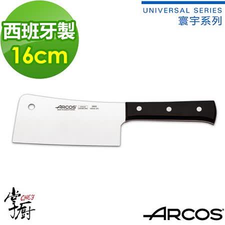 【部落客推薦】gohappyARCOS 環宇系列6吋剁刀哪裡買遠 百 美食