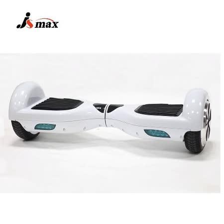JSmax Happy-Foot S1智能平衡電動滑板雙輪車-珍珠白