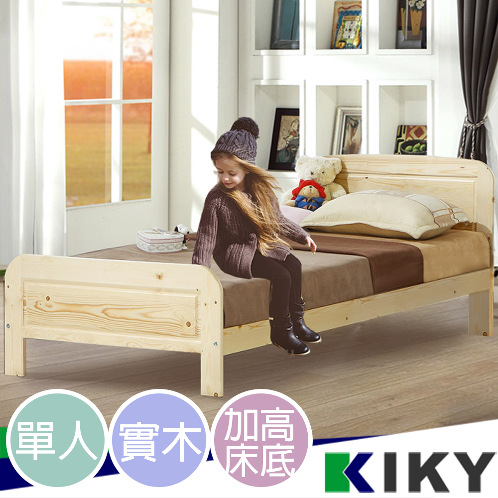 ~KIKY~北歐艾麗卡雲杉木色3.5尺單人床架