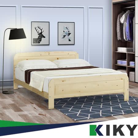 【KIKY】北歐艾麗卡雲杉木色5尺雙人床架