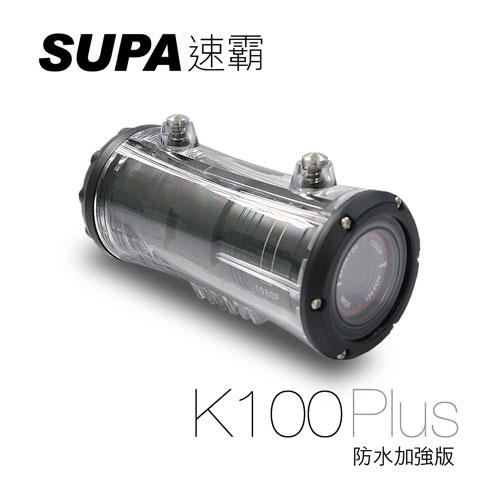 速霸 K100 Plu行車紀錄器干擾gpss 防水夜視加強版 1080P 機車行車記錄器(送16G TF卡)