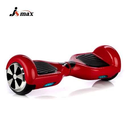 JSmax Happy-Foot S1智能平衡電動滑板雙輪車-珠光紅