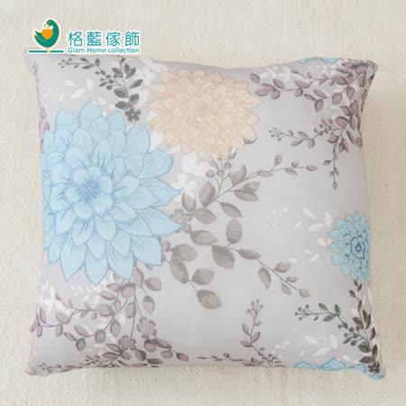 【格藍】印花抱枕套(42x42CM)-春雅藍