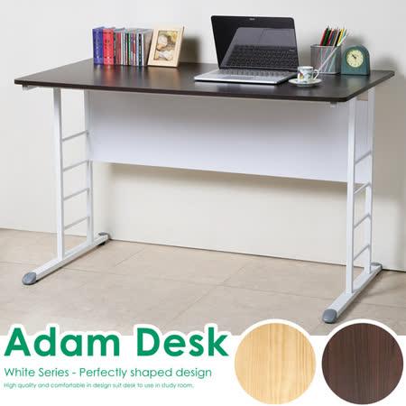 《Homelike》亞當120cm美型書桌-亮白系列(兩色任選)