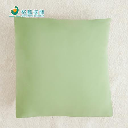 【格藍】素色抱枕套(42x42CM)-青綠