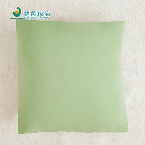 ~格藍~素色抱枕套^(42x42CM^)~青綠