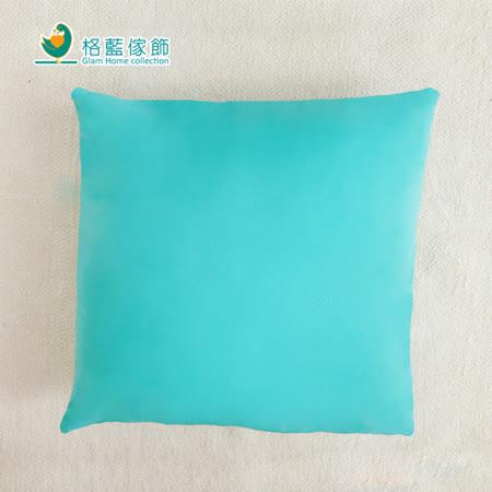 【格藍】素色抱枕套(42x42CM)-湖水藍