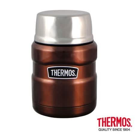 THERMOS膳魔師 不鏽鋼真空保溫食物罐0.47L 咖啡色(SK3000CP)