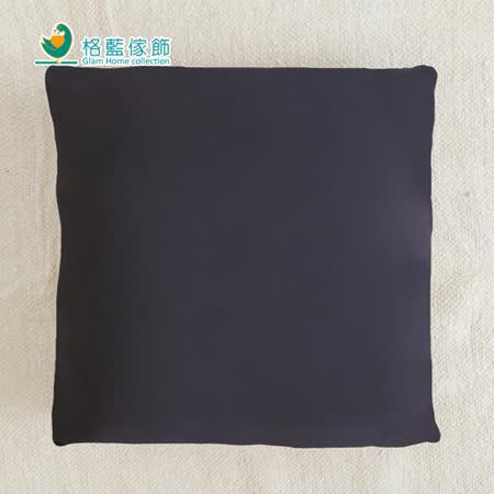 【格藍】素色抱枕套(42x42CM)-寶藍