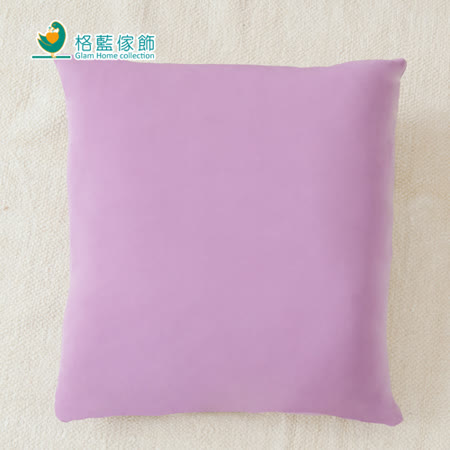 【格藍】素色抱枕套(42x42CM)-紫
