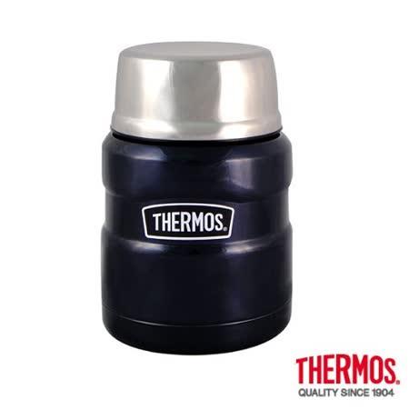 THERMOS膳魔師 不鏽鋼真空保溫食物罐0.47L 藍色(SK3000CP)