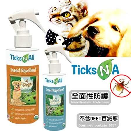 美國唯你安《跳蚤/壁蝨噴劑- 犬用|貓用》USDA100%有 機認證8oz