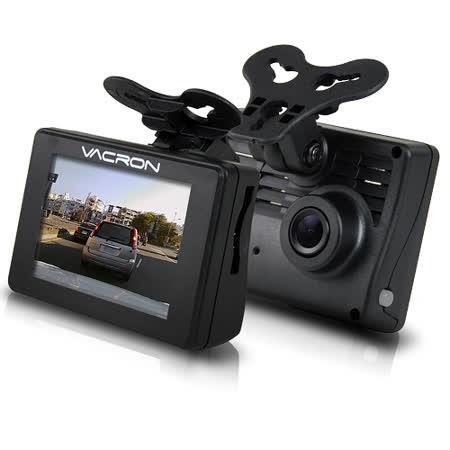 守護眼 VVG-CBN29 HD 720P高畫質錄影行車記錄器 (送16GC10記憶卡+車用三孔)