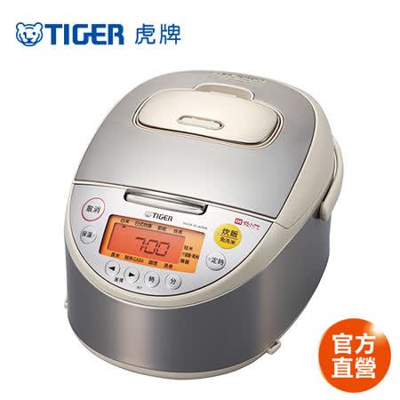【日本製】TIGER虎牌10人份高火力IH多功能電子鍋(JKT-B18R)買就送虎牌2.0L提倒式保溫壺