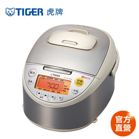 【日本製】TIGER虎牌10人份高火力IH多功能電子鍋(JKT-B18R)