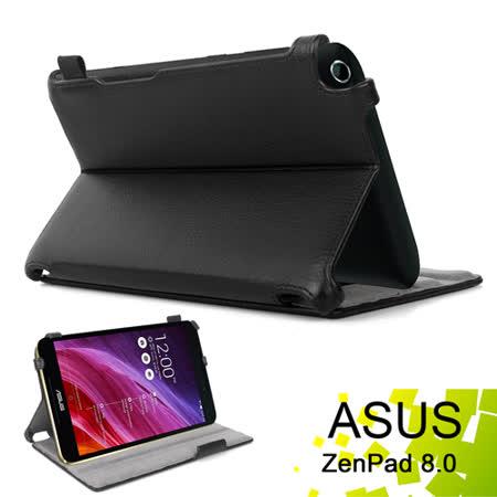 ASUS 華碩 ZenPad 8.0 Z380C Z380KL 專用薄型可手持帶筆插平板電腦皮套 保護套