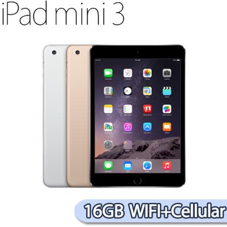 【福利品】Apple iPad mini 3 Wi-Fi + Cellular 16GB 平板電腦(金)(全新未拆)