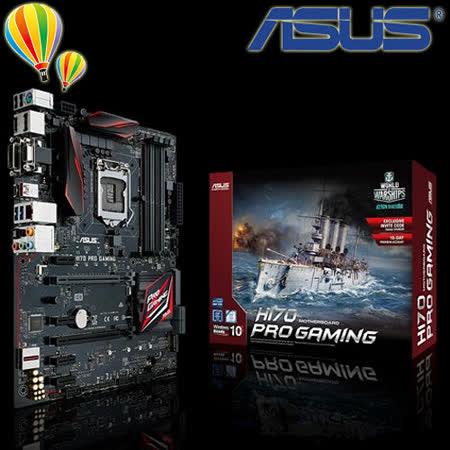 ASUS 華碩 H170 PRO GAMING 主機板/1151腳位