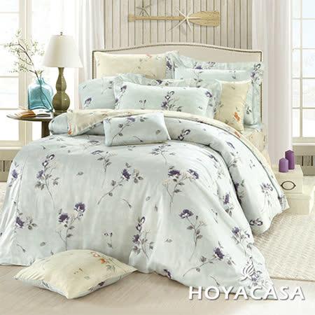 《HOYACASA 唯美旋律》加大四件式天絲兩用被床包組