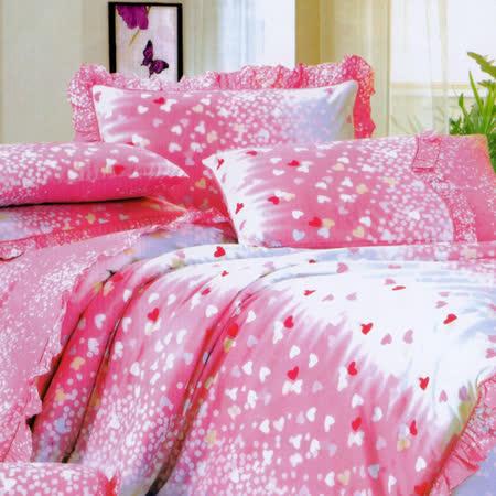飾家《花舞蝶影-粉》雙人六件式兩用被床罩組台灣製造