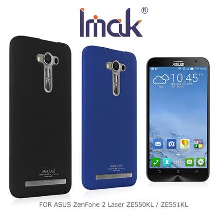 IMAK ASUS ZenFone 2 Laser ZE550KL/ZE551KL 牛仔超薄保護殼