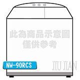 『Panasonic』☆ 國際牌 9公斤雙槽大海龍洗衣機 NW-90RCS