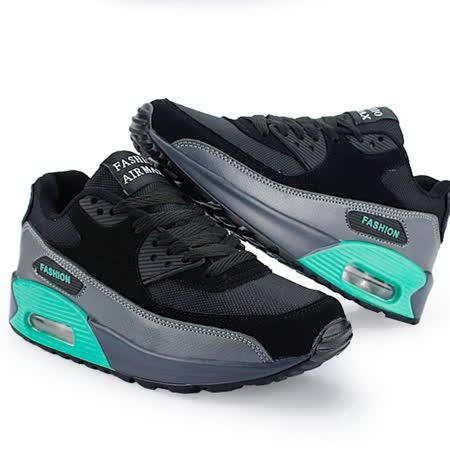 【Maya easy】情侶厚底透氣面料氣墊鞋底 舒適走路鞋-美式混彩風格-07款-黑深灰