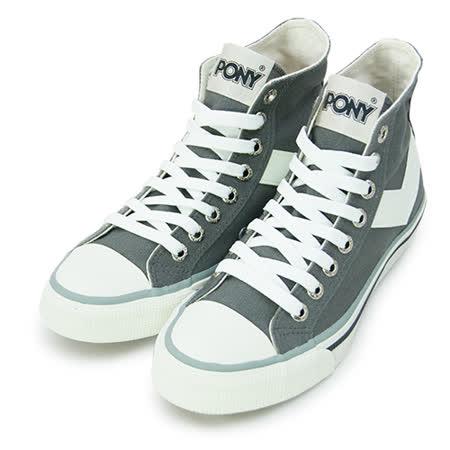 【女】 PONY 經典帆布鞋 Shooter 炭灰米 53U1SH14GR