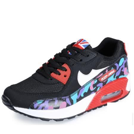 【Maya easy】情侶厚底透氣面料氣墊鞋底 舒適走路鞋-美式混彩風格-09款-迷彩紅