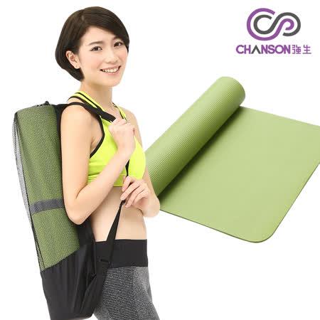 【強生CHANSON】CS-1007瑜珈運動墊