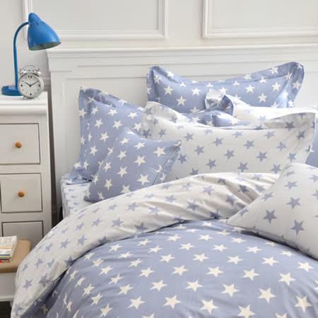 GOLDEN-TIME-星光的約會-精梳棉-單人三件式薄被套床包組(藍)