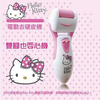 Hello Kitty 電動去硬皮腳皮機2入KT-HC01 粉紅色