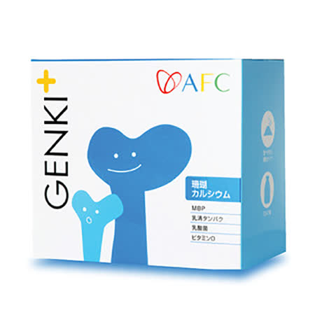 【AFC宇勝淺山GENKI+伸長革命(珊瑚鈣)】幼兒4個月~7歲系列 有助於維持骨骼及牙齒正常發育
