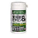 【AFC宇勝淺山天然維他命B群錠120粒裝/瓶】維生素B天然酵母萃取精華而成