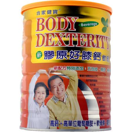 【AFC宇勝淺山食物纖維粉末3公克X30包】100%水溶性食物纖維  補充每天蔬果攝取的好幫手