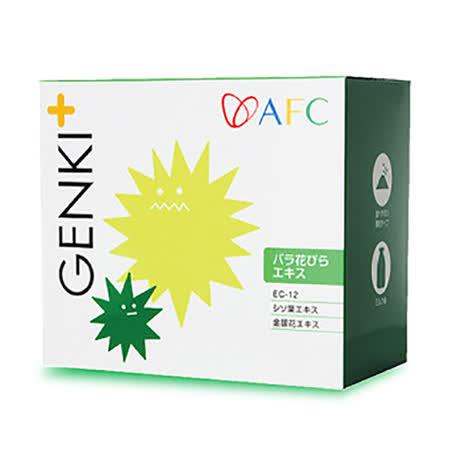 【AFC宇勝淺山GENKI+快適對策(金銀花)】幼兒4個月~7歲系列 調整體質,營養補給