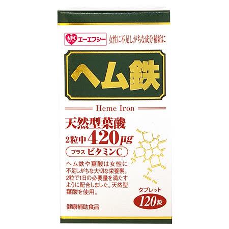 【AFC宇勝淺山菁鑽鐵錠120粒裝/瓶】苜蓿濃縮精華(含葉酸)