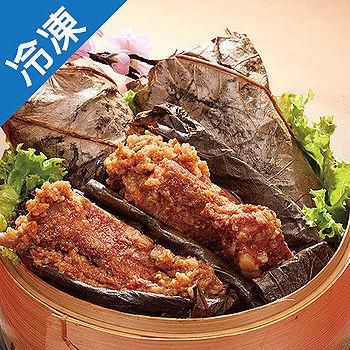 台北南門市場逸湘齋荷葉排骨3入包450g+-5%/包(年菜)