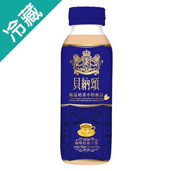 貝納頌經典綠奶茶玻璃瓶250ML