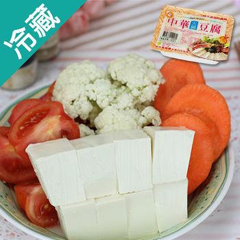 中華非基因改造火鍋豆腐300G/盒