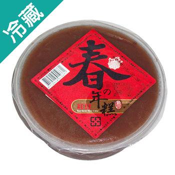 如祥年糕-紅豆480G/個
