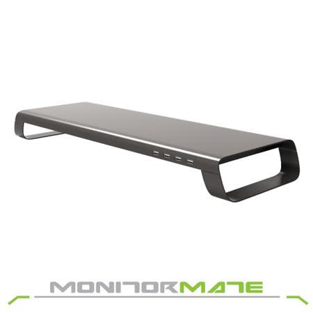 MONITORMATE miniONE 多功能擴充平台(太空灰)