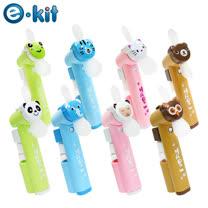 逸奇e-Kit 可愛動物風扇 噴水隨身風扇 任選3入組