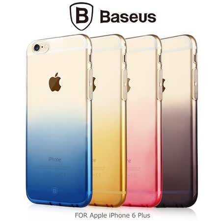 BASEUS Apple iPhone 6 Plus 5.5吋 漸變夢幻套