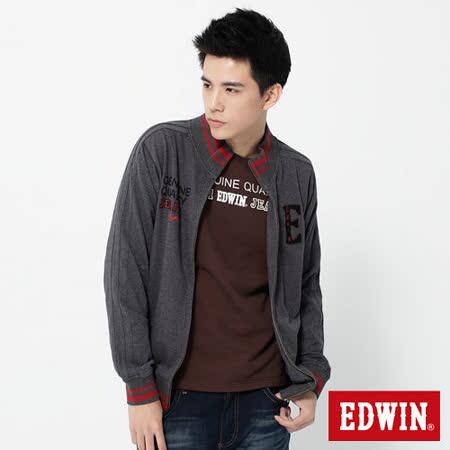 EDWIN 反面條紋拉T外套-男-黑灰色