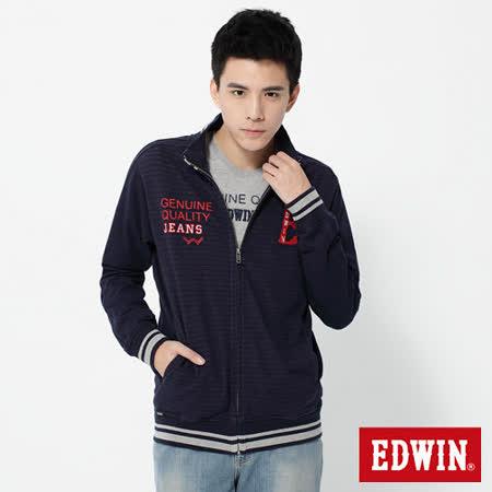 EDWIN 反面條紋拉T外套-男-丈青色