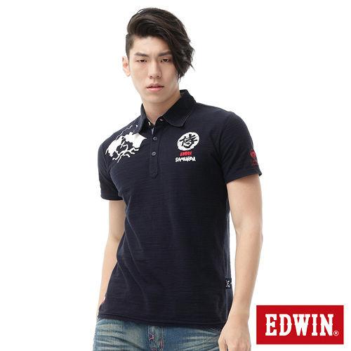 EDWIN 江戶勝 富士山短袖POLO衫~男~丈青