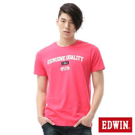 EDWIN 英式貼布短袖T恤-男-桃紅