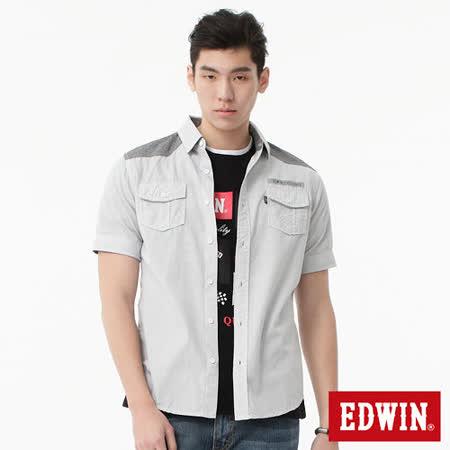 EDWIN 剪接細格短袖襯衫-男-白色